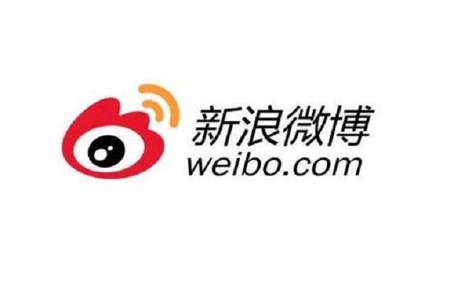 Weibo - mạng xã hội phổ biến tại Trung Quốc